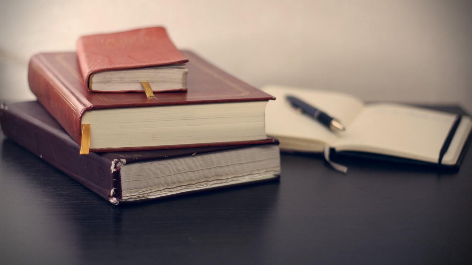 ما هي أقسام الورقة العلمية