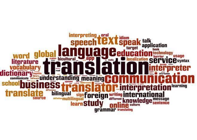 ما هي كيفية ترجمة النصوص بدقة عالية